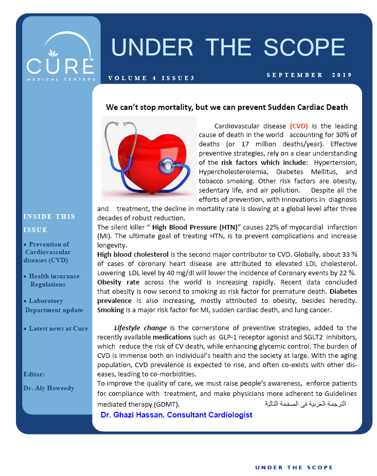 Cure Lab Newsletter for October Page1
